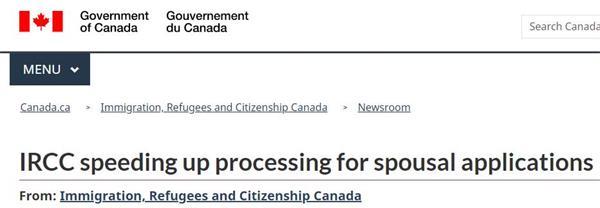 每月审批6000个!采用高科技!加拿大移民部加速审理配偶团聚移民项2