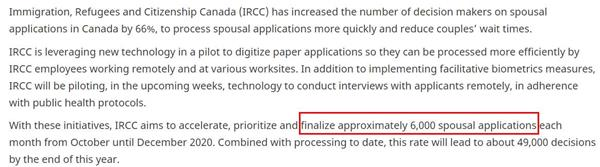 每月审批6000个!采用高科技!加拿大移民部加速审理配偶团聚移民项3