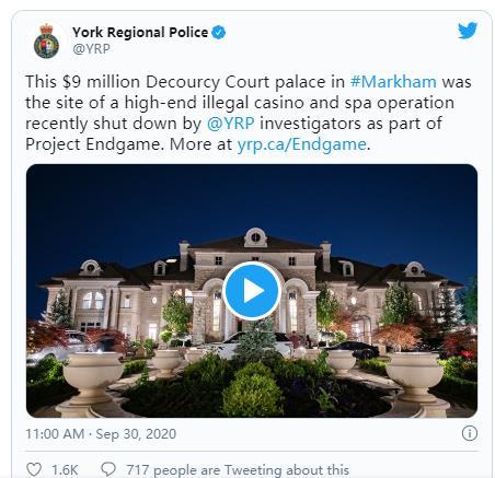 被曝!900万豪宅非法赌场主牵扯到总理特鲁多3
