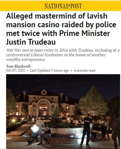 被曝!900万豪宅非法赌场主牵扯到总理特鲁多2