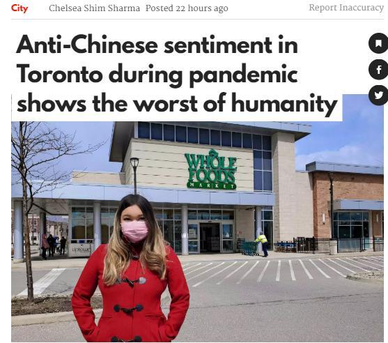 25%的反亚裔种族主义事件发生在多伦多!加拿大发起反种族歧视运动!3