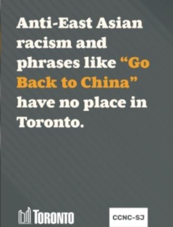25%的反亚裔种族主义事件发生在多伦多!加拿大发起反种族歧视运动!5