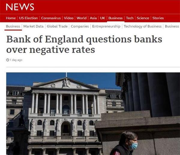 可怕!英国央行考虑负利率!负利率对经济和房地产的影响有多大?6