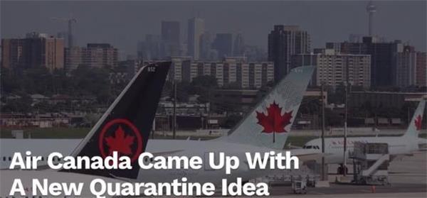 加拿大被剔除欧盟安全旅行清单!对于二次疫情加拿大人不如美国人乐观4