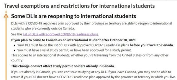 大幅放宽政策!国际留学生可以入境加拿大了!3