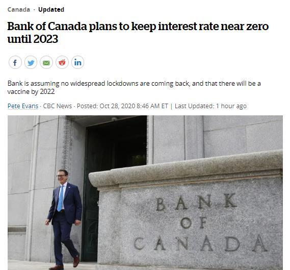 加拿大央行宣布利率0.25%不变!加元、股市大幅下跌2