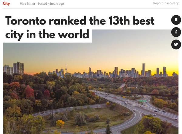 《世界最佳城市报告》出炉!加拿大多伦多脱颖而出3