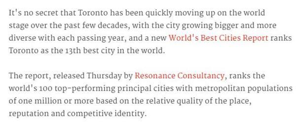 《世界最佳城市报告》出炉!加拿大多伦多脱颖而出2