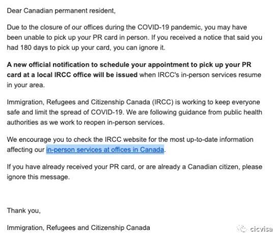 顺达快讯!关于领取加拿大永久居民卡的最新通知!2