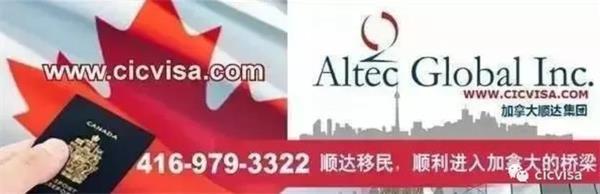 顺达快讯!关于领取加拿大永久居民卡的最新通知!1