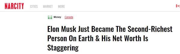 全球第二大富豪!有争议的马斯克身家一跃超过比尔·盖茨5