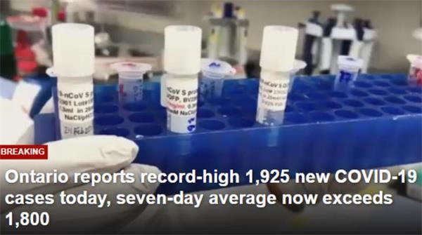 本月运抵加拿大!24.9万剂辉瑞疫苗开始全民接种3
