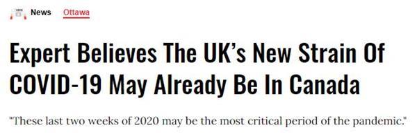 随病毒进化疫苗恐失效!英国变种新冠病毒已失控!加拿大紧急封关5