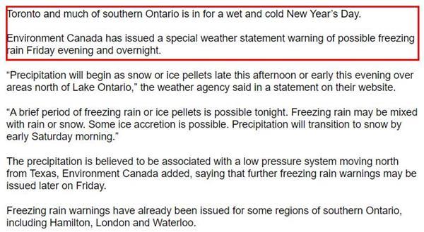 加拿大环境部降雪冰雨预警!快看看冬季居家保暖省钱小贴士3