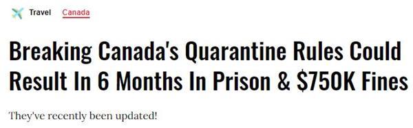 加拿大史上最严入境执法!违者面临6个月监禁75万罚款2