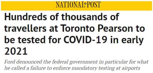 加拿大史上最严入境执法!违者面临6个月监禁75万罚款5