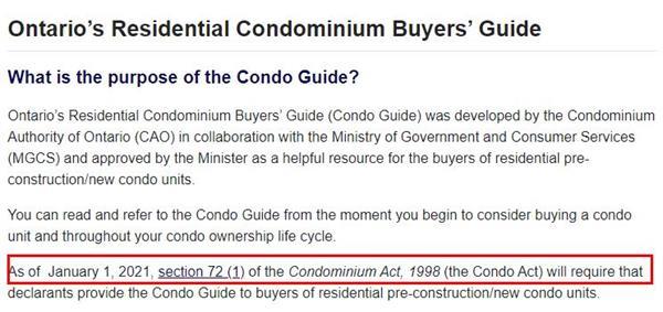 公寓楼花购买要注意这些!安省出台新的《住宅公寓买家指南》3