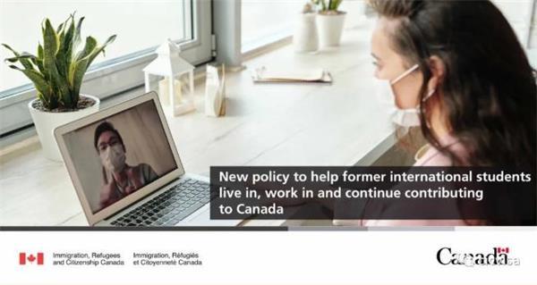 重磅利好!加拿大政府宣布新政国际学生毕业工签(PGWP)过期可延期3