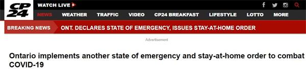 再次进入紧急状态!安省实施更严格管控!学校返校日期延迟1