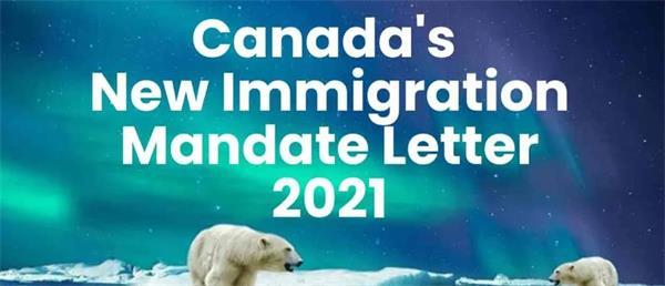史上最好移民政策!加拿大每年接纳超40万新移民!总理签发最新补充授3