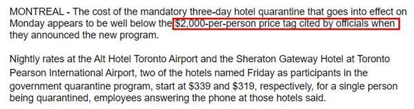 """最严入境政策周一生效!有人吐槽加拿大强制隔离酒店像""""犯人""""一样生活1"""