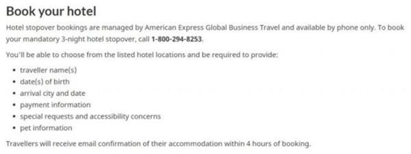 """最严入境政策周一生效!有人吐槽加拿大强制隔离酒店像""""犯人""""一样生活6"""