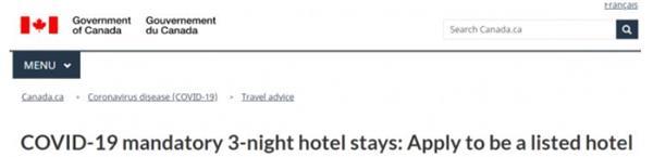"""最严入境政策周一生效!有人吐槽加拿大强制隔离酒店像""""犯人""""一样生活8"""