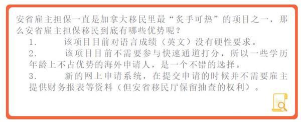 顺达又一成功案例:安省雇主担保海外劳工省提名类别顺利获批!2