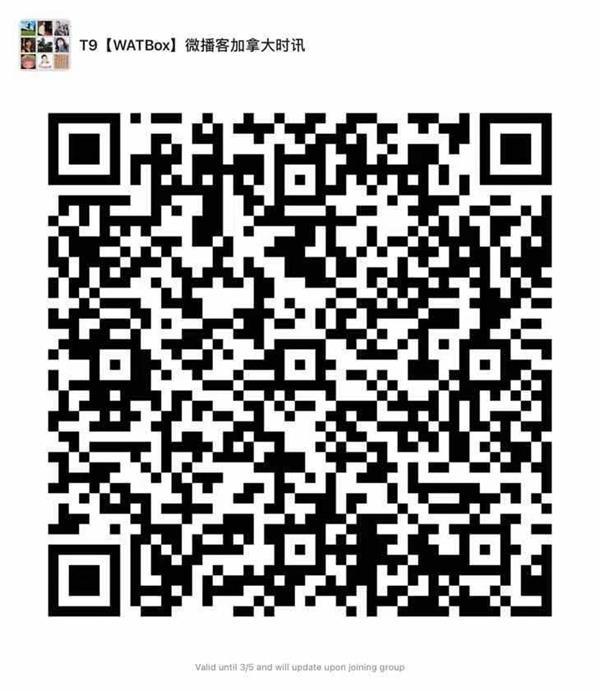 锁定藤妈访谈!帮孩子完成爬藤梦想!【WATbox】微播客3月5日 5