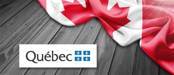 重磅!零语言要求的项目或将就此终结!加拿大福利最好省的投资移民项目5