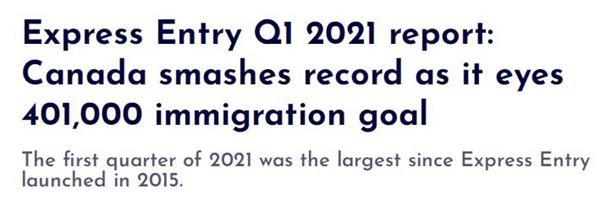 加拿大移民部取消一项疫情临时移民政策!移民部发布2021年第一季度4