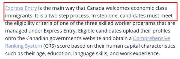 加拿大移民部取消一项疫情临时移民政策!移民部发布2021年第一季度5