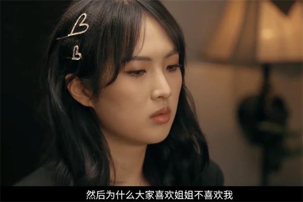 """为什么大众不喜欢她?""""华为二公主""""又被骂上热搜2"""