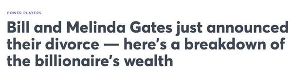 并不那么和平的分手!比尔·盖茨离婚案到底还有多少瓜?5