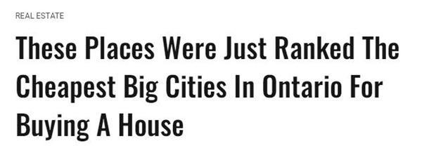 惊喜不惊喜?安省竟然还有这几个城市的房价比较便宜3