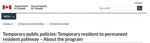 150万人疯抢!导致网站两度瘫痪!加拿大政府越来越青睐国际留学生5