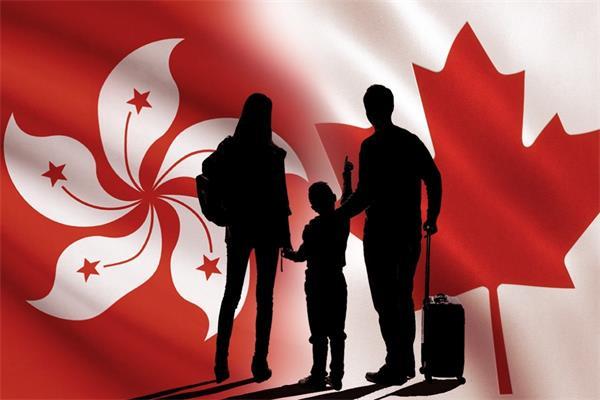 再掀香港移民潮!港人来留学就能移民!加拿大对香港开启史上最宽移民政3