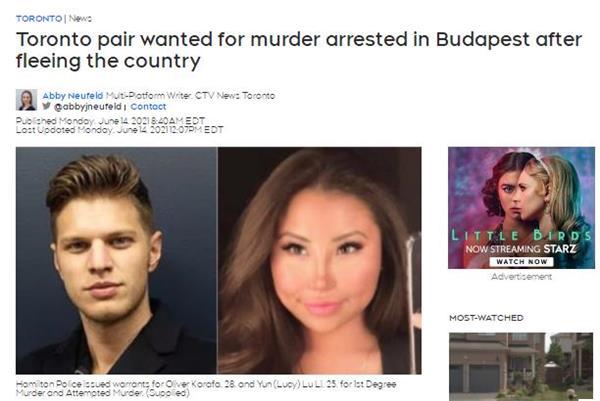 将被引渡!被加拿大警方以一级谋杀罪通缉的两嫌犯在匈牙利被捕2