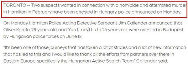 将被引渡!被加拿大警方以一级谋杀罪通缉的两嫌犯在匈牙利被捕3