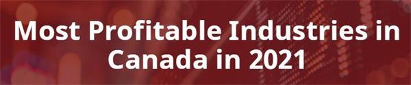 收入可观!加拿大最赚钱的十大行业排行榜出炉!3
