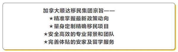 秋冬相聚枫叶国:2021年父母和祖父母担保移民获邀数量创下新记录!5