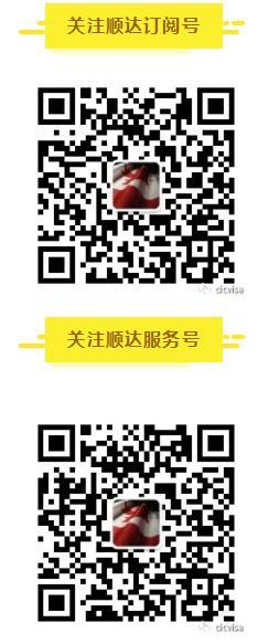 秋冬相聚枫叶国:2021年父母和祖父母担保移民获邀数量创下新记录!8