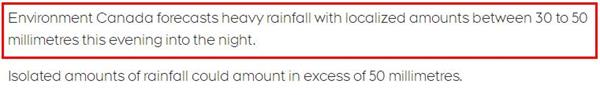 多伦多将遭遇强风暴雨!极端天气房主要这样保护房屋4