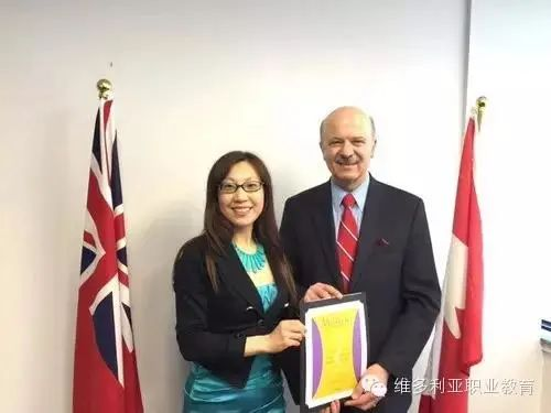 华人女性之光!恭喜Maria校长荣获18