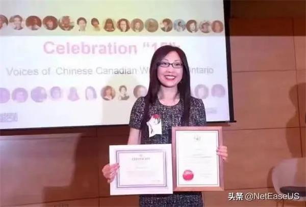 华人女性之光!恭喜Maria校长荣获23