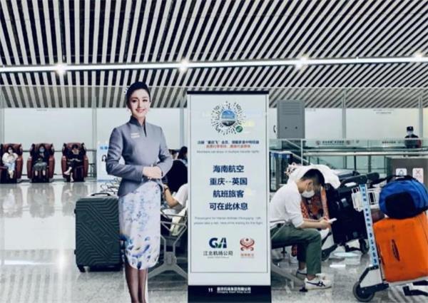 拼了!英国多所大学准备包机接中国留学生赴英国学习3