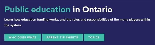 哪个省的教育最好?加拿大公立学校学生支出普遍提高5