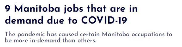 高薪+移民!加拿大曼省9大紧缺岗位工作者受移民部青睐4
