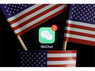 """腾讯注册新商标!特朗普官宣""""退群""""!周日美国微信禁令生效!"""